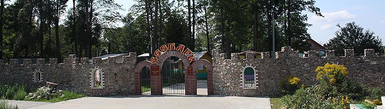 Местная достопримечательность - зоопарк