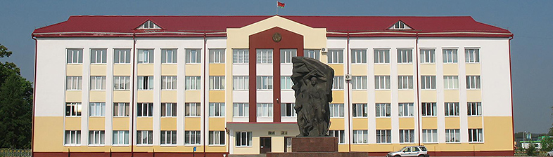Октябрьский районный исполнительный комитет