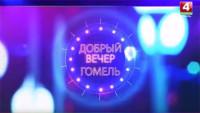 Малая Родина- Октябрьский район