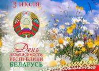 3 июля 2017 г., г.п. Октябрьский